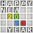 Happy New 2014 Year — Stock Photo