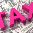 Stock Photo: Taxation concept