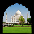 Taj Mahal, Agra — Stock Photo #18329497