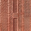 Geometrical pattern on Red Fort — Stock Photo