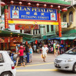 Petaling street - Stock Photo