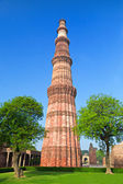 Qutb Minar, India — Stock Photo