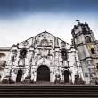 Daraga church — Photo