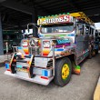 Stock Photo: Jeepney