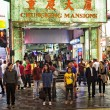 Stock Photo: Chungking Mansion