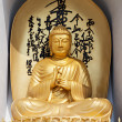 Stock Photo: Buddha statue