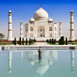 Stock Photo: Taj Mahal, Agra