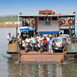 Ferry boat — Stock Photo #31304571