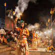 Stock Photo: GangAarti ritual
