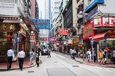 Hong kong straat — Stockfoto