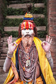 Sadhu at Pashupatinath Temple — Photo