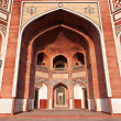 Stock Photo: Humayun's Tomb
