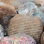 Mani stones — Stock Photo #46045059