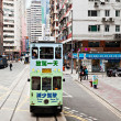 Постер, плакат: Hong Kong trams