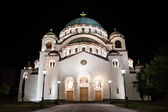 Saint Sava Cathedral — Stock Photo