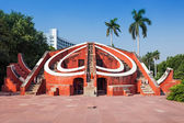 The Jantar Mantar — Stock Photo