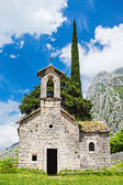 Stari Grad, Kotor — Stock Photo