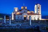 St. Panteleimon Church — Stock Photo