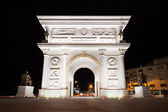 Independence Gate, Skopje — Stock Photo