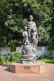 Gandhi Smriti — Stock Photo