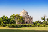 Lodi Gardens — Stock Photo