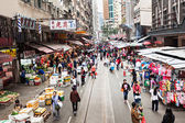 Hong Kong market — Stock Photo