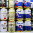 Group of beer cans — Stock Photo #23296750