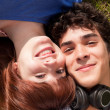 Couple in love — Stock Photo #13585096