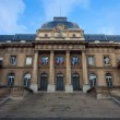 Foto Stock: Palace of Justice