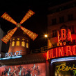 Moulin Rouge — Stock Photo #20842333