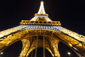 Eiffel Tower — Photo