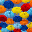 Umbrellas — Stock Photo #34185127