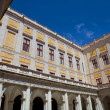 National Palace — Stock Photo