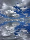 Cloudy — Zdjęcie stockowe