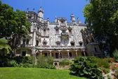 Pałac regaleira — Zdjęcie stockowe