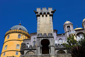 Famous palace of Pena in Sintra — Stock Photo