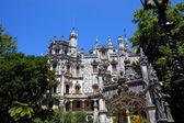金塔 da regaleira 宫在辛特拉,里斯本,葡萄牙 — 图库照片