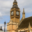 London, Big Ben clock at the Westminster city — Stock fotografie