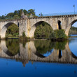 Ponte da Barca - Foto Stock