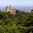 Palace of Pena in Sintra — Stock Photo