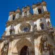 Monastery of Alcobaca — Stock Photo