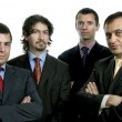 Four young business men  — Stock Photo