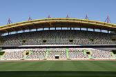 Portekizli stadyumu — Stok fotoğraf