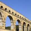 Pont du Gard — Photo