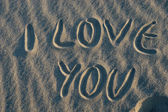 I love you - on the sand — Zdjęcie stockowe