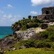 Ancient Maya city ruins — Stock Photo