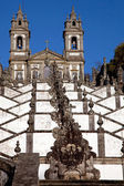 Bom Jesus Church — Foto Stock