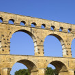 Pont du Gard — Stock Photo #41911503