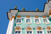 Fragment of buildings of the Hermitage, Saint Petersburg, — Stock Photo