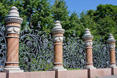 Fragment of a decorative fence Alexander Garden, the city of St. — Stock Photo